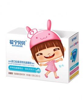 乳酸菌10克 盒装 — 原味