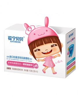 乳酸菌10克 盒装 — 山楂味