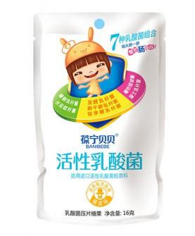 乳酸菌16克 袋装 — 橘皮味