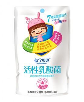 乳酸菌16克 袋装 — 山楂味