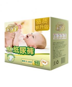 新生儿金装纸尿裤s168