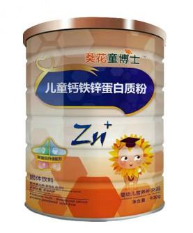 儿童钙铁锌蛋白质粉
