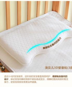 3d婴童枕3段