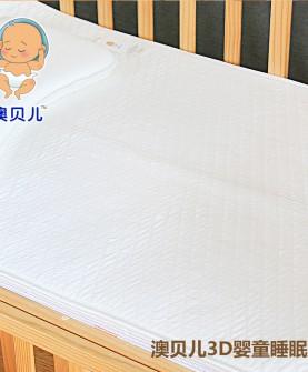 3d婴童睡眠垫