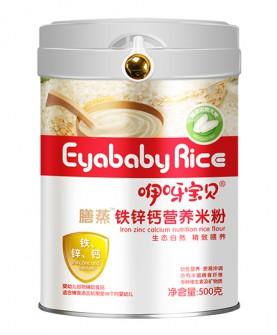 500克膳蒸铁锌钙营养米粉片装