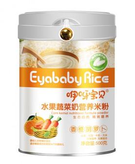 500克水果蔬菜粉营养米粉(香橙胡萝卜)