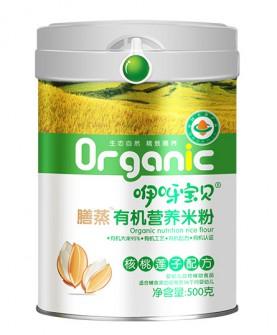 500克核桃莲子配方有机营养米粉