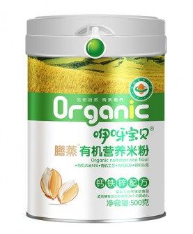 500克钙铁锌配方有机营养米粉