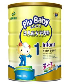 多能宝贝婴儿配方羊奶粉1段