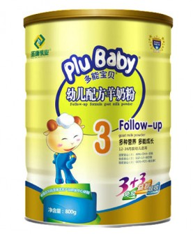 多能宝贝幼儿配方羊奶粉3段