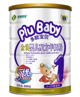 多能宝贝金装幼儿配方羊奶粉3段多能宝贝金装幼儿配方羊奶粉1段