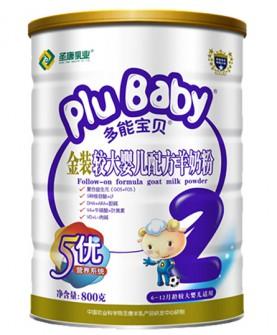 多能宝贝金装幼儿配方羊奶粉2段