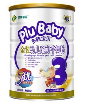 多能宝贝金装幼儿配方羊奶粉3段