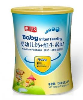 婴幼儿辅食营养包-钙+维生素d3