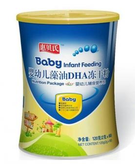 婴幼儿辅食营养包-藻油dha冻干粉