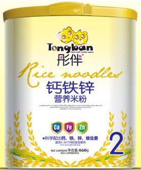 钙铁锌营养米粉桶装2段