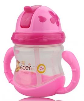 滑盖太空杯(pp彩盒)粉色