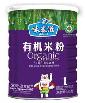 胡萝卜蔬菜有机米粉1段
