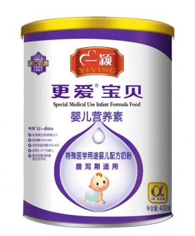 特殊医学专用腹泻奶粉