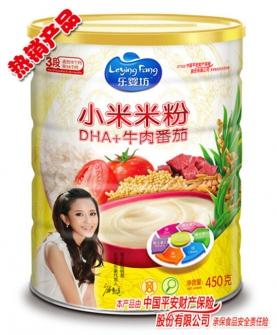 小米米粉dha+牛肉番茄