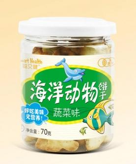 海洋动物饼干(蔬菜味)