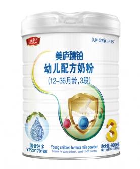 臻铂配方奶粉3段