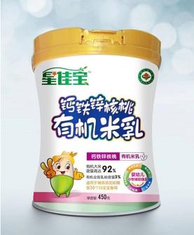 钙铁锌核桃有机米乳