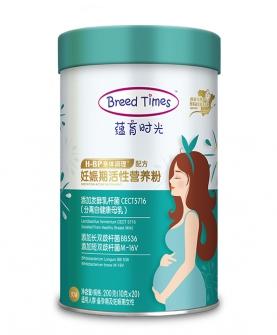 妊娠期活性营养粉