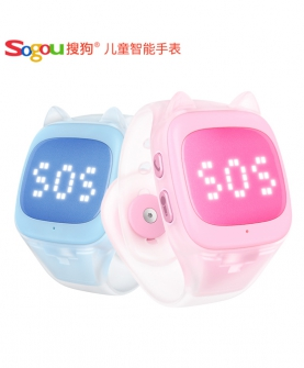 儿童电话手表智能定位