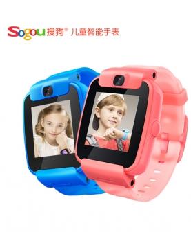 儿童电话手表智能wifi定位学生防水