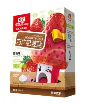 草莓味奶荳荳