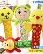 开心美猴王景宝婴儿玩具-毛绒摇铃早教玩具-益智玩具BB棒