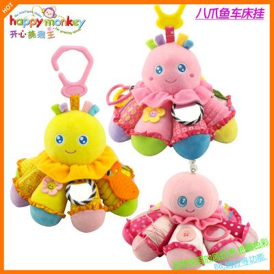 开心美猴王景宝婴儿玩具-毛绒摇铃早教玩具-益智玩具八爪鱼车床挂