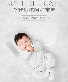 婴幼儿连体衣