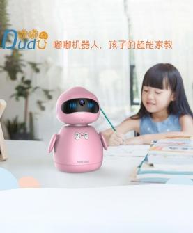 儿童情感教育机器人
