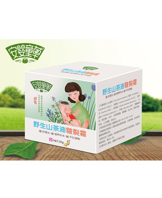 安婴童草野生山茶油皲裂霜