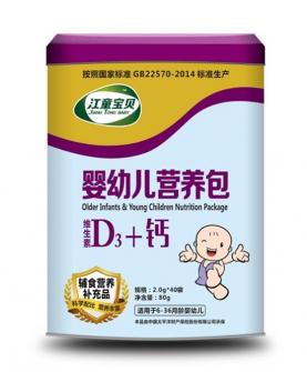 维生素d3+钙婴幼儿营养包