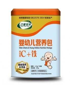 维生素c+铁婴幼儿营养包