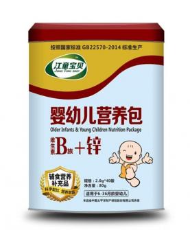 维生素b+锌婴幼儿营养包