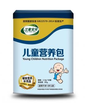 儿童营养包