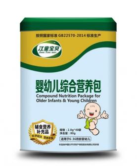 婴幼儿综合营养包