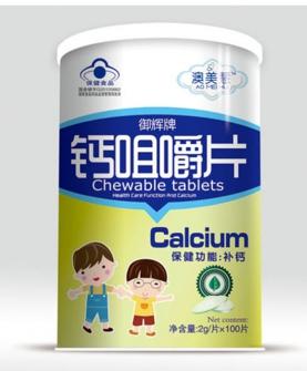 桶装钙咀嚼片(儿童)