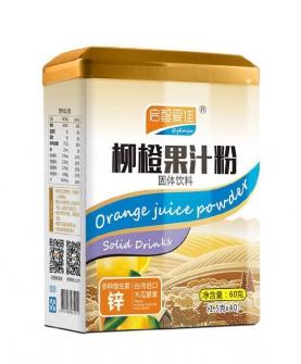 柳橙果汁粉固体饮料
