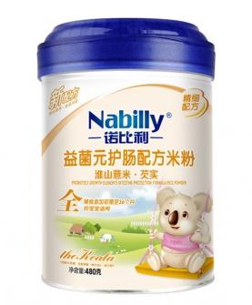淮山薏米芡实益菌元护肠配方米粉