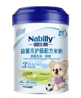 燕麦五谷多维益菌元护肠配方米粉