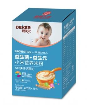 250g双益营养米粉ad铁锌钙配方