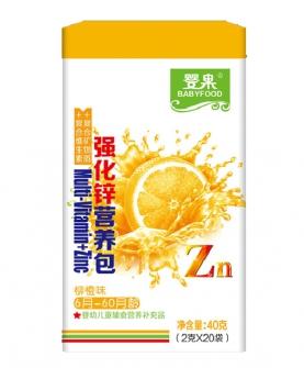 强化锌营养包(柳橙味)