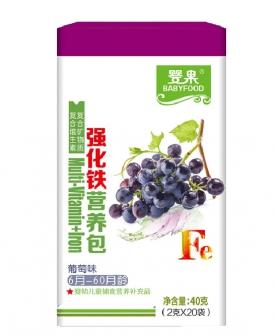 强化铁营养包(葡萄味)