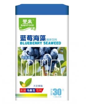 蓝莓海藻固体饮料