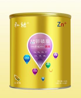 蛋黄卵磷脂配方DHA胆碱ARA强化锌固体饮料